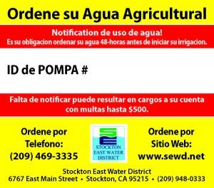 AG Pump Sticker - Spanish